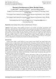 essay topics community business management argumentative