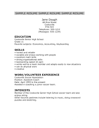 Resume For High School Student Sample Going To College Template
