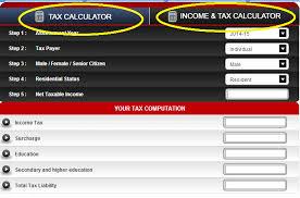 Salary Calculator Cool Himkosh हिमाचल इ सैलरी Himachal Pradesh Online Salary