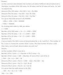 ncert class 8 maths solutions