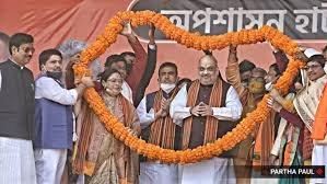 Amit Shah in West Bengal Live Updates: Amit Shah West Bengal Visit Today  Latest News, Amit Shah Rally in WB, West Bengal Elections 2020