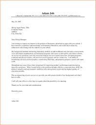 Art Teacher Cover Letter Resume Art Teacher Cover Letter Best Ideas