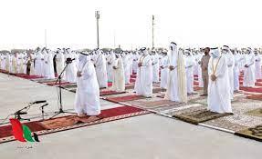 اجازة عيد الاضحى 2021 في قطر - غزة تايم - Gaza Time