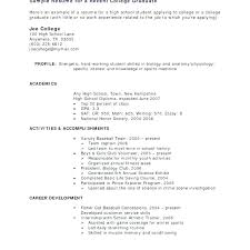 Sample High School Resume No Work Experience High School Student Resume With No Work Experience Sample College