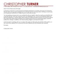 Samples Of Cover Letters For Customer Service Pic Photo A Resume