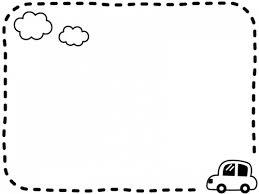 車と雲の白黒点線フレーム飾り枠イラスト 無料イラスト かわいいフリー