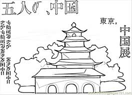 Small Picture Pagoda In Japan Coloring Page Free Japan Coloring Pages