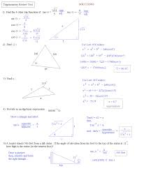 tips for writing the homework help on math trig trigonometry course studypug math help