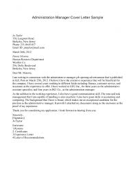 cover letter school administrator free download school administrator cover letter sample guamreview