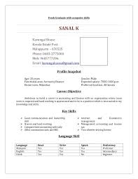 Post Graduate Resume Sample Example Resume Post Graduate Cv Example