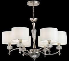 Casa Padrino Kronleuchter Silber Weiß ø 70 X H 46 Cm Prunkvoller Kronleuchter Im Neoklassischen Stil