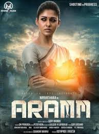 Aramm Aka Aram Photos Stills Images Awesome Aram Movie Quotes Images