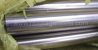 317l Stainless Steel Round Bar Ss 317 Rod And Aisi 317l Bar