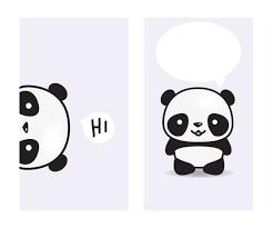 Lock Screen Panda Wallpaper For Iphone ...