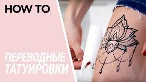 переводные татуировки Miami Tattoos