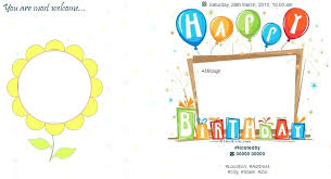 Birthday Invite Ecards Card Birthday Invitations Birthday Card Invitation Template Free