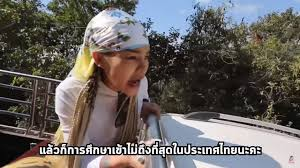 ชาวเน็ตชื่นชม พิมรี่พาย ควักเงิน 5 แสน ช่วยเด็กดอยที่ไม่มีแม้แต่ไฟฟ้า