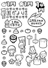 12月のおたよりイラストフリー素材まとめ①a4印刷用白黒 保育園