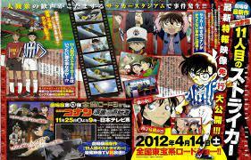 Thám Tử Conan Movie 16: Tiền Đạo Thứ 11 - The Detective Conan Movie 16: The  Eleventh Striker (2012) vietsub + thuyết minh full HD, Động Phym HD