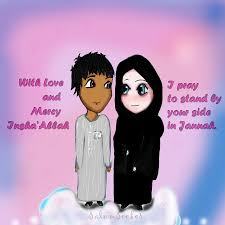Islamic Love Quotes For Future Husband In Urdu Hover Me