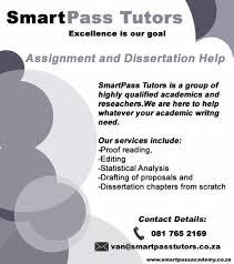 essay template argument judgments