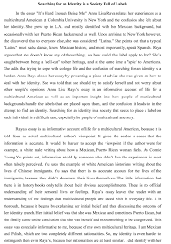 synthesis example essay essays examples of a template synthesis example essay 2 writing helpsynthesis