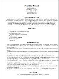 mechanical engineering internship resume objective