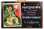 Гадания на русских картах