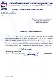 Отзывы Алтухов Андрей Сергеевич Винокуров Андрей Владимирович