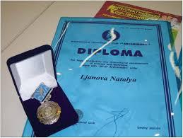 Награды В октябре 2005 года президент Салона Д И Зезюлин от имени Президиума международного инновационного клуба Архимед наградил Главного редактора журналов