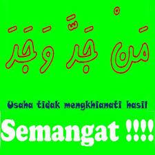 La tahzan innallaha ma'ana bahasa arab tulisan latin dan. Man Jadda Wajada Tulisan Arab Artinya Indonesia Jawa Pontren Com
