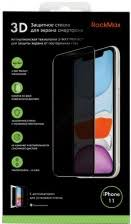 Защитные пленки и <b>стекла</b> для телефонов <b>RockMax</b> – купить ...