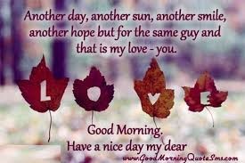 Romantic Good Morning Love Quotes Best of Romantic Good Morning Quotes For Girlfriend In Hindi Hd Photo New