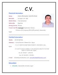 Cover Letter Geologist Cover Letter Geologist 2 Medium Size Of