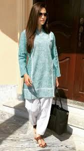 Pakistani Shalwar Kameez Design 2019 Simple And Nice Pakistani Fashion Casual Pakistani