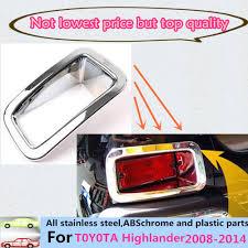 Toyota Highlander Parking Lights For Toyota Highlander 2008 2014 Car Frames Stick Styling Abs