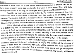 essay on save water in case study online essay writing  interesting way to start an essay mehaan charitable