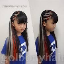 Kids Dancersの発表会18style Black Hair Yu