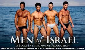 image detail for gay men of jewish men image detail for gay men of jewish men movies and crime