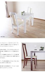 north europe for two dining set dining table three points set dining table set shin pull chic wooden modern mid century dining table dining dining chair