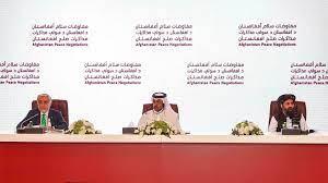 اختتام جولة محادثات الحكومة الأفغانية وحركة طالبان في الدوحة من دون تقدم  ملموس