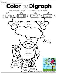 First Grade Phonics Coloring Worksheets Colouring For Funny ...