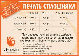 Компания Интайп центр оперативной печати в Казани цифровая  ДИПЛОМЫ КУРСОВЫЕ РАБОТЫ