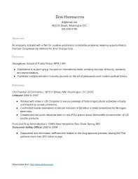 Resume Objective No Experience Musiccityspiritsandcocktail Com