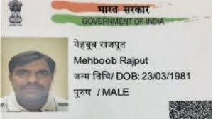 Diplomat - Card' Falsely Address In 'pakistan Sakshipost Showed My Aadhaar