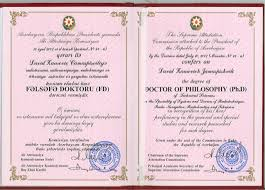 Phd Degree Phd Degree Diploma