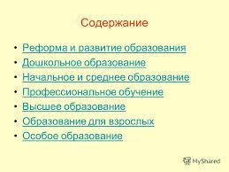Купить дипломную работу на заказ москва стоимость Купить дипломную работу на заказ москва стоимость Москва