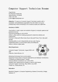 Resume Samples Computer Support Technician Resume Sample Photo