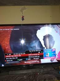 Fyi Tv 18 New Lcn 432