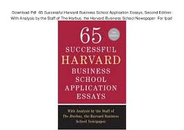 pdf successful harvard business school application essay pdf 65 successful harvard business school application essays second edition analysis by